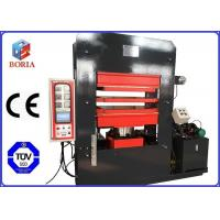Quality PLC Controlled Rubber Vulcanizing Press Machine Frame Type With 2 Working Layer for sale