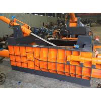 Buy cheap Electronic Control Power 22kw Color Customized Scrap Baler Machine Y81F-125 from wholesalers