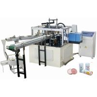 China Professional Disposable Paper Lid Making Machine Eco Friendly 45-50 Pcs/Min wholesale