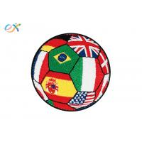 China Exquisite Heat Cut Border Embroidery Soccer Patch For Custom Garment wholesale