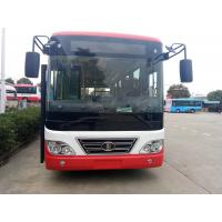 Buy cheap Inter City Buses with 2 doors and lower floor vehicle 7.3 Meter G Type from wholesalers