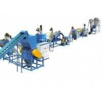 China Pet Flake Automatic Waste Plastic Recycling line Cleaning Production Line wholesale