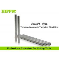 Buy cheap Cutter Head Solid Carbide Rod with Tungsten Steel materials , Straight Shank from wholesalers