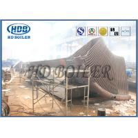 China High Speed Alloy Steel / Equivalent Industrial Cyclone Separator 420-1400pa wholesale