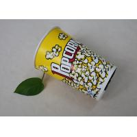 China 170 oz Yellow Color Custom Printed Paper Cups for Popcorn Large Capcity wholesale