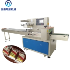China 220V 2.8Kw 600mm Film Horizontal Flow Wrapper Machine wholesale