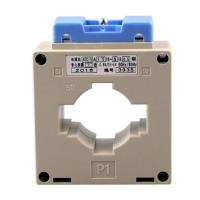 Buy cheap Square Type 5A Or 1A LV Current Transformers BH -0.66I With Energy Meter from wholesalers