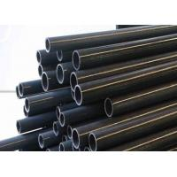 China ASTM A519 Stainless Steel Seamless Pipe OD 20 - 200 mm grade1010/1020/1045 wholesale