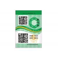 China 2D Code Anti Counterfeit Labels , Anti Theft Labels With Special Ink And Software Design wholesale