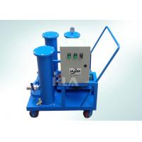 China High Precision Used Oil Portable Oil Purifier Machine Three Stages Filters wholesale