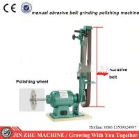 Buy cheap 1.5kw Conveyor Abrasive Belt Metal Deburring Machine Easy Controlling from wholesalers