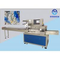China Mushroom Fruit Vegetable Packing Machine Stainless / Carbon Steel Auto Counting wholesale