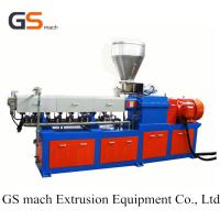 China Filling Masterbatch Caco3 Double Screw Extruder Machine For Granulation , Low Noise wholesale