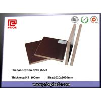 China Laminate Material Phenolic cloth Sheet with Brown Color wholesale