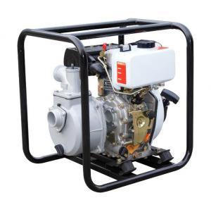 China 2 inch Diesel Water Pump P20 wholesale