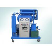 China Small Size Vacuum Transformer Oil Filtration Machine Insulating Oil Purifier wholesale