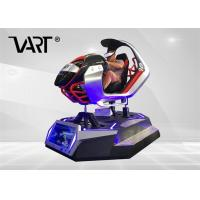 Buy cheap Virutal Reality Virtual Reality Simulator 5D Car Game Racing Simulator Stable Software from wholesalers