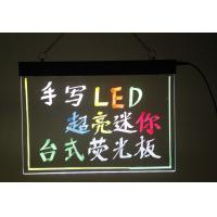China Counter LED Sign Board wholesale
