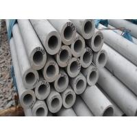 China TP 321 Seamless Stainless Steel Pipe Construction Use 1-30MM Thickness wholesale