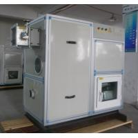 Quality Compact Industrial Desiccant Dehumidifier Equipment with 800m³/h Air Flow for sale