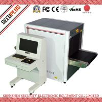 Buy cheap Windows 7 System X Ray Baggage And Parcel Inspection Security Scanner from wholesalers