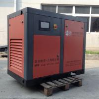 China Eco-friendly Oil Free Air Compressor / Industrial Oilless Screw Air Compressors 22KW 30HP Using for Industry wholesale