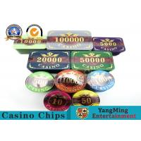 China Aluminum Case Casino Poker Chip Set 3.3mm Thickness Elegant Patterns And Bright Color wholesale