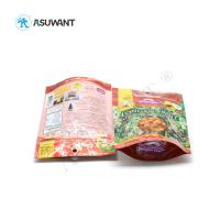 China Reclosable Food Packaging Bags Plastic Zipper Sealed Laminated Layer Material wholesale