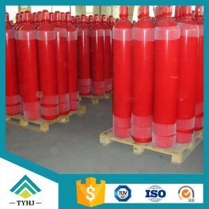 China Sell High Quality Ethylene(C2H4) wholesale