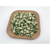 China Wasabi / Spicy Marrowfat Green Peas Healthy Snacks Free From Frying wholesale