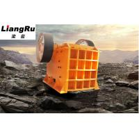 Buy cheap Stone Jaw Crusher Machine / Small Rock Crusher For Mining Metallurgy Industry PE500 X 750 from wholesalers