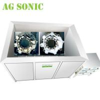China Industrial Ultrasonic Precision Cleaning System For High Volumes Aqueous Cleaning wholesale