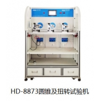 China Iphone Charging Line Rotating Test Instrument wholesale