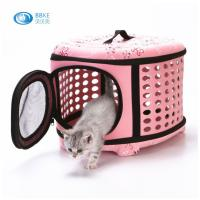 Buy cheap Lightweight Oval Waterproof EVA Storage Bag For Women Pink Or Gold Color from wholesalers