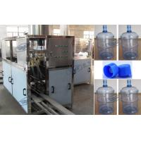 China Auto Aseptic Water Filling Machine wholesale