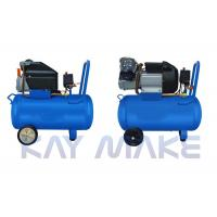 China Direct / Belt Drive Silent Oilless Air Compressor Large Capacity For Home Use wholesale