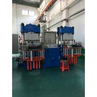 China Nitrile Rubber Vacuum Compression Molding Machine with Good Air Exhausting Effects on sale