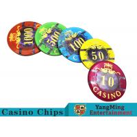 3.3mm Thickness Plastic Casino Poker Chip Set With 760pcs In An Inner Box for sale