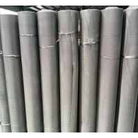 China Alloy 800 Wire Mesh wholesale