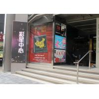 Buy cheap SMD3535 outdoor full color LED screen P8 / P10 1/4 scan 10000 dot/㎡ Density from wholesalers
