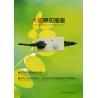 Buy cheap Disinfection sensor 220V 50HZ Universal Motion Sensor Power Outlet PIR Human from wholesalers