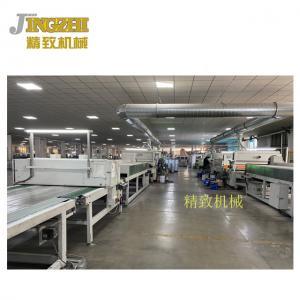 China Deep Embossing Uv Gloss Roller Coating Machine 1300mm Working Width wholesale
