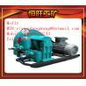 China 2NB/50-1.5  Coal mud pump wholesale