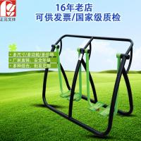 China Stainless Steel Outside Fitness Equipment Soft Covering PVC Easy Maintain wholesale