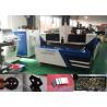 China Fiber Type Sheet Metal Laser Cutting Machine wholesale