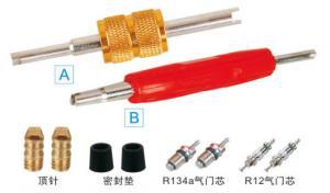 China Auto AC Tool 134 /22 Gear sheath 70 Gauge head wholesale