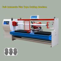 Quality PET / Film / Paper Double - Sided BOPP Tape Cutting Machine Taiwan Cutter Blade wholesale