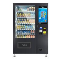 Buy cheap Metal Frame R134a Customized Vending Machine With 337-662 Capacity from wholesalers