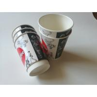 China 8oz,12oz,16oz customized double wall paper cup printed disposable paper cup for coffee wholesale