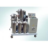Buy cheap Stainless Steel Vacuum Oil Purifier For Phosphate Ester Fire Resistant Oil from wholesalers